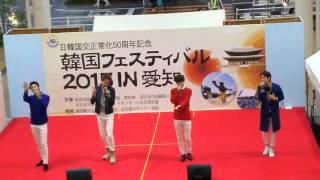 RoyLenNoaMarine(5tion) - more than words 韓国フェスティバル