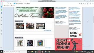 Волгоградская государственная академия физической культуры