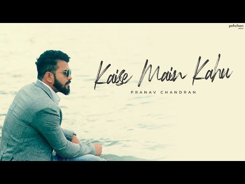 Kaise Mein Kahun Tujhse    Additional Lyrics  Pranav Chandran  RHTDM