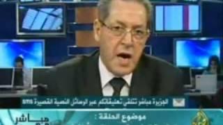 مباشر مع محند العنصر الحكومة المغربية والأمازيغ