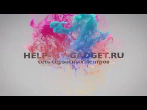 Help-My-Gadget.ru | Метро Юго-Западная