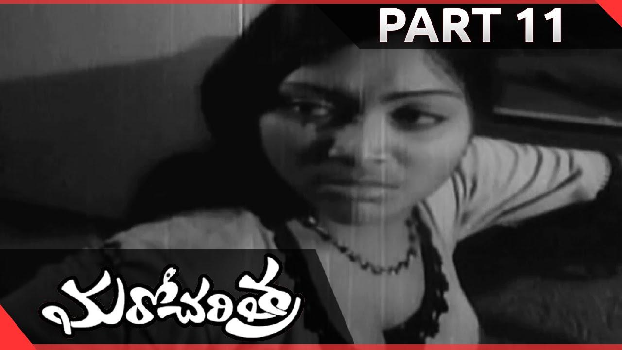 maro charitra telugu movie part 1115 kamal haasan