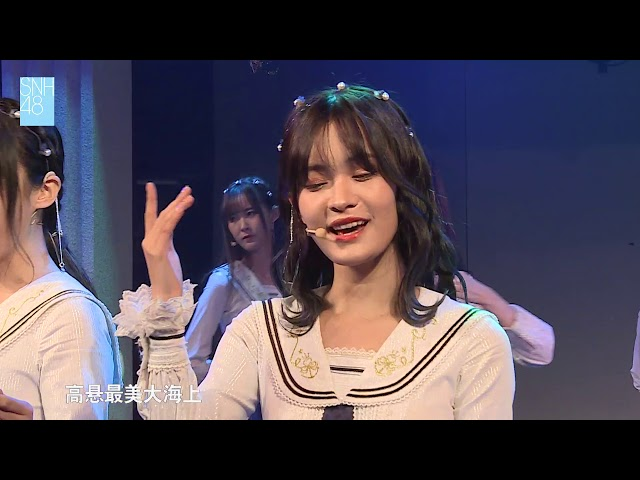 ????X????????? SNH48 TeamX 20181001