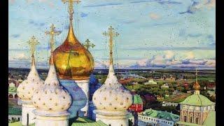 """Рахманинов """"Элегия"""" Лики Старой Москвы."""