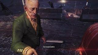「チャプター3:新世界」 司令官殺すべし、慈悲は無い ステルスでもドン...