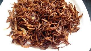 Как подготовить жареный лук (How to prepare fried onion for Garnishing)