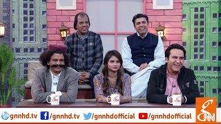 Joke Dar Joke | Comedy Delta Force | Hina Niazi | GNN | 15 February 2019