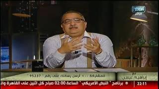 #مع_إبراهيم_عيسى| تحليل خاص لكلمة السيسي بأسيوط وماذا عن السلوك النفسى للمصريين 17 مايو