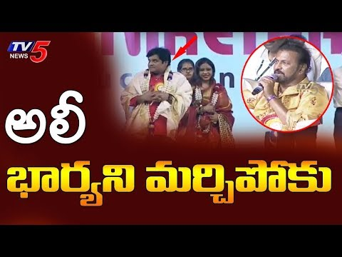 Comedian Ali Amazing Speech At Mohan Babu Birthday Celebrations | TV5 News