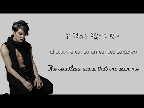 XIA 준수 - 꽃 (FLOWER) {Lyrics Han Rom Eng}