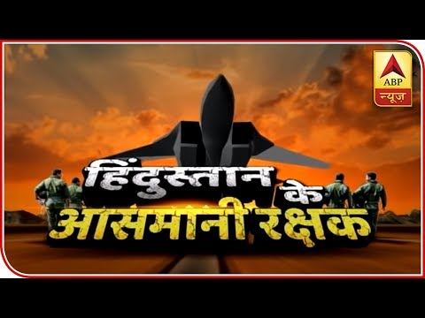 IAF Rehearses For 86th Anniversary Celebration At Hindon Air Force Station | ABP News