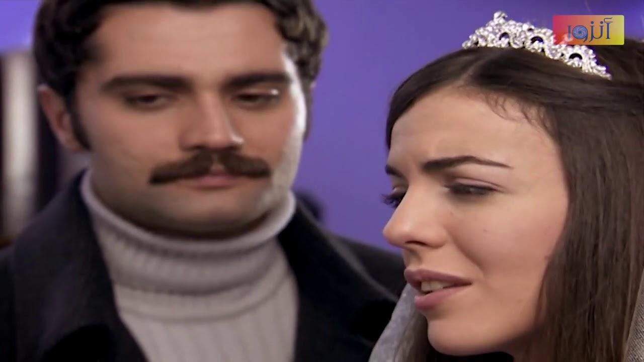 مسلسل أزهار الخريف ـ الحلقة 46 السادسة والأربعون كاملة Azhar Al Kharif Hd Youtube
