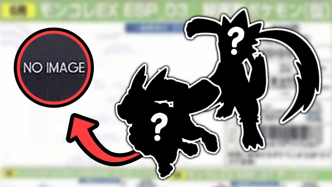 AN OFFICIAL NEW POKÉMON REVEAL is Coming!