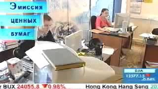 видео Ценные бумаги акционерного общества