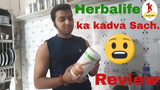 How to make a Herbalife Formula 1 shake, herbalife formula 1 shake review,  Herbalife Nutrition