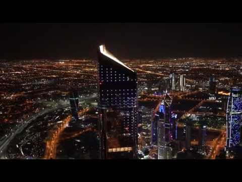 Al hamra tower HD