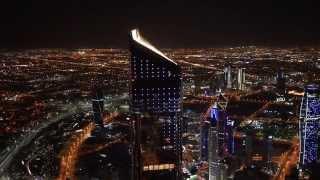 Al hamra tower HD
