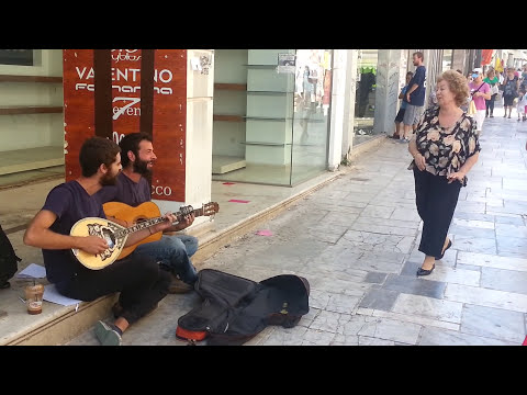 Greek music in Athens streets