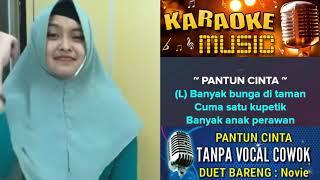Video PANTUN CINTA KARAOKE TANPA VOCAL COWOK DUET BARENG NOVIE SHORAYA download MP3, 3GP, MP4, WEBM, AVI, FLV Juni 2018