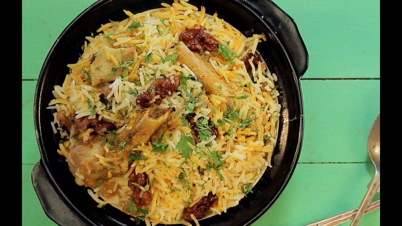 Ramzan Mutton Biryani Recipe रमज न मटन ब रय न