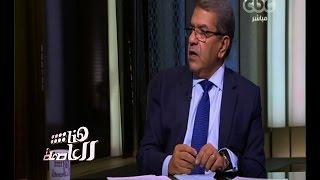 فيديوـ وزير المالية: لا بديل عن هيكلة الأجور
