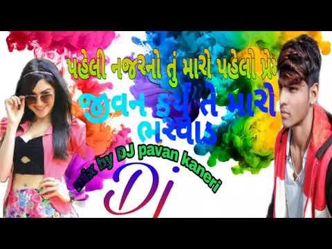 ગાયક કલ્પેશ સોલંકી  New Song 2020  DJ Pawan Official Timli  DJ Remix