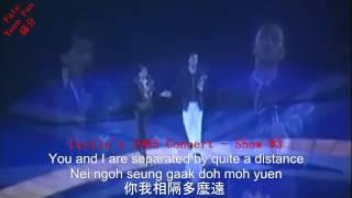 張國榮(1956-2003) 梅艷芳(1963-2003) - 緣份 (四個版本音樂會)