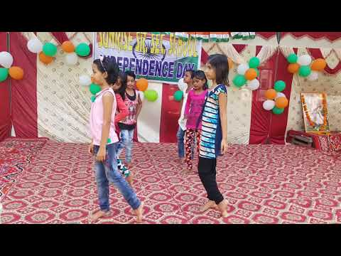 Chote bache Jan ke hum se na Takrana Re Stage Dance by School  children