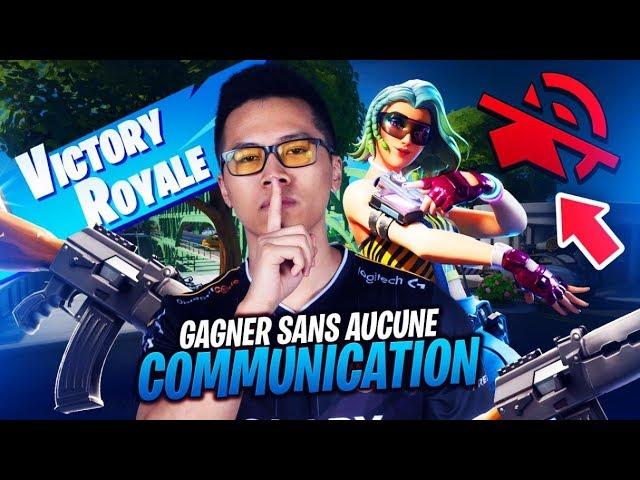 GAGNER SANS AUCUNE COMMUNICATION EN DUO COMBLÉE