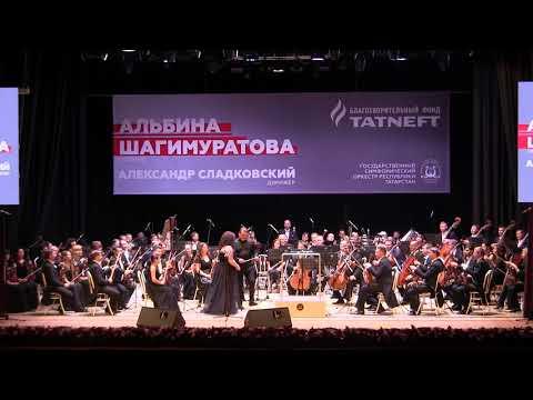 Альбина Шагимуратова и Государственный симфонический оркестр РТ