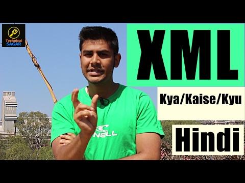 XML Kya hota hai ? / eXtensible Markup Language / Explained In Hindi