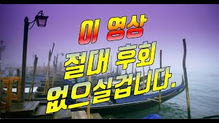 종목무관 경창산업 오파스넷 계룡건설 오픈베이스 계양전기…