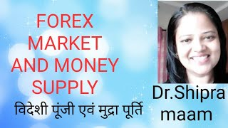 FOREIGN EXCHANGE AND MONEY SUPPLY ||UPSC||STATES||BANKS|| NET