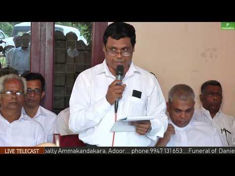 Funeral Service of    Daniel Abraham, Ebenezer, Ammakandakara, Chenampally, Adoor 2 of 3