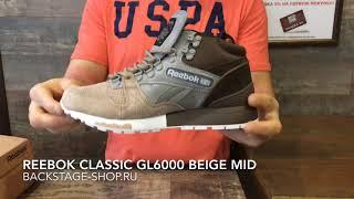 Reebok Classic GL6000 Beige
