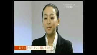 2013 11 / 8 浅田真央 NHK杯フィギュア インタビュー フリー SP フ...