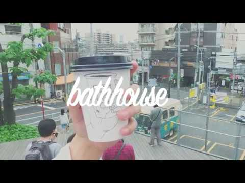 bathhouse/olive green  (Official Music Video)