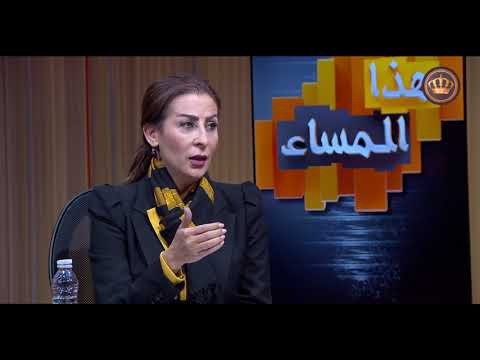 English News at Ten on Jordan Television 18-12-2018