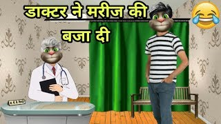 kon banega karodpati funny video