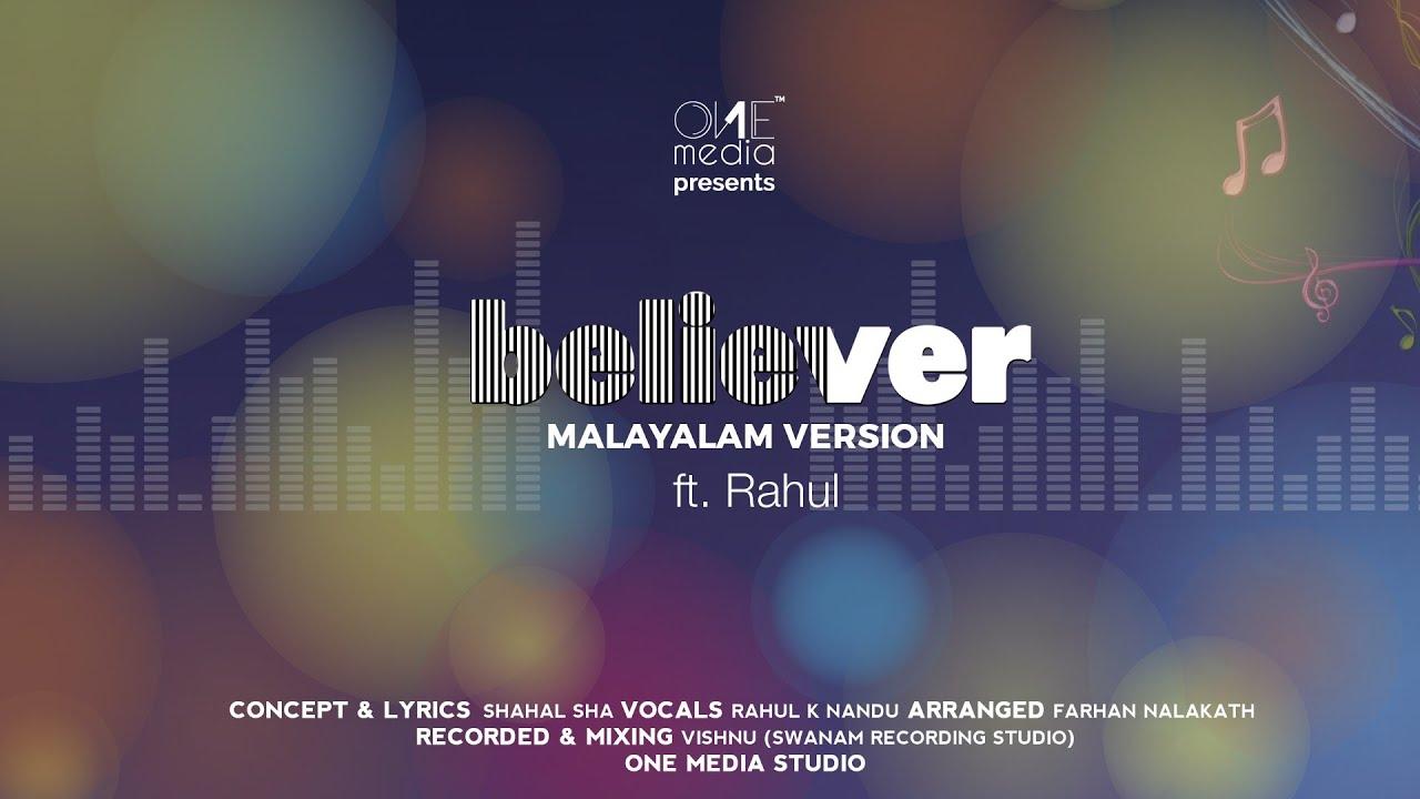 Imagine Dragons - Believer (Malayalam Version) feat. Rahul | One Media| 2018