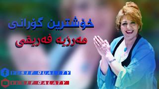 Marzya - Azizm Boche Torawy - YouTube.mp4