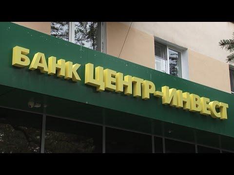 Банк «Центр-инвест» - за финансовую грамотность!
