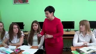 """Міський конкурс """"Мій сучасний інтегрований урок"""". Географія та болгарська мова в 10 класі БСШ № 1"""