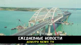 Не просто провокация: украинские корабли собирались уничтожить Крымский мост