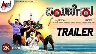 payanigaru-kannada-new-2k-trailer-2019-rajgopi-vinu-manasu-k-kalyan-kannada