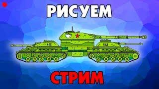 Рисуем МОООНСТРА - стрим с Gerand 2