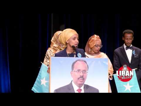 Ilhan Omar oo ka hadashey xafladii Farmaajo