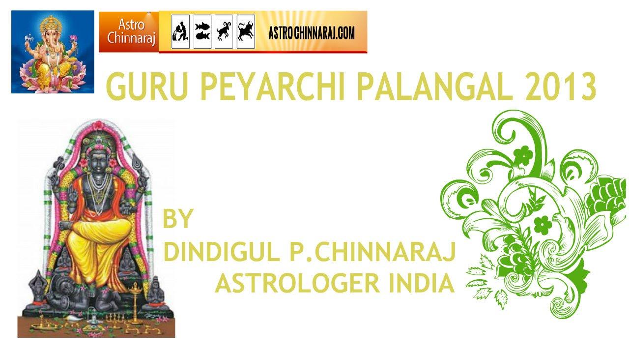 Guru peyarchi palangal 2013 kanni rasi by dindigul p chinnaraj astrologer india youtube