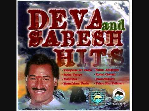 14 Ghana Songs by Deva and Sabesh