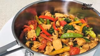 Tasty Chicken And Vegetable Stir Fry Recipe, مرغ و سبزیجات Mazar Cuisine